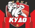 кудо_(122)